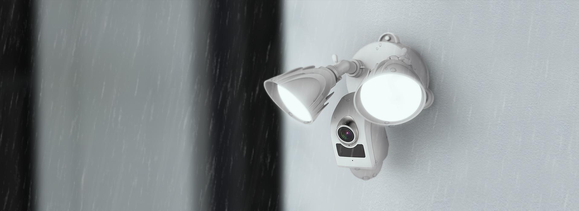 bildet av lyskasterkamera